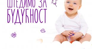 slika bebe stednja