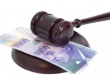 Vrhovni sud Grčke odbacio prigovor dužnika u švajcarskim francima