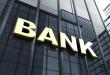 Svi zainteresovani odustali od kupovine nemačke banke