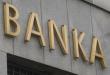 Promena u vlasničkim strukturama - banaka sve manje i pod novim imenima