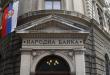 """NBS objavila listu devet """"sistemski značajnih"""" banaka"""